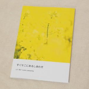 photobook2016